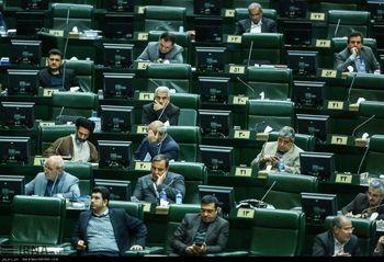 درخواست ۴۲ نماینده اصلاحطلب از لاریجانی برای برگزاری فوری جلسات/جای خالی امضای عارف
