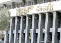 محکومیت ایران در پرونده کرسنت صحت ندارد/پرونده جنجالی در مراحل پایانی داوری