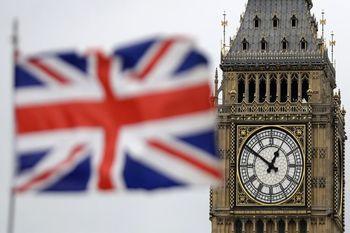 خروج رسمی انگلیس از اتحادیه اروپا