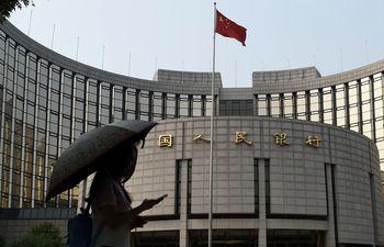 بانک مرکزی چین: یوآن را جهانی میکنیم