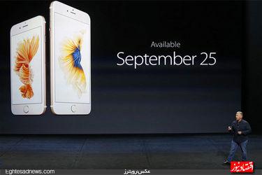رونمایی از محصولات جدید اپل(گزارش تصویری)