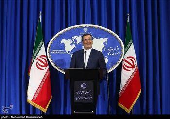 تصمیمی برای تأسیس دفاتر حافظ منافع تهران و ریاض نگرفتهایم