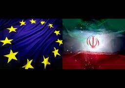 ساز و کار سیستم مالی مستقل اروپا برای تداوم مبادلات تجاری با ایران