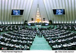 مجلس تصویب کرد؛ تمدید مجوز اخذ وام ۵ میلیارد دلاری از روسیه