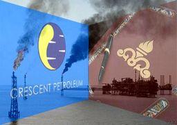 اعلام آمادگی ایران برای اجرای قرارداد گازی کرسنت