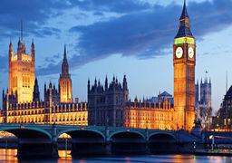 بازداشت دو مظنون به اقدام تروریستی در لندن