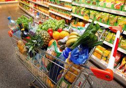 جزئیات افزایش قیمت خُردهفروشی ۸ گروه موادخوراکی