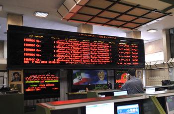سردرگمی حقیقی ها در بازار سهام