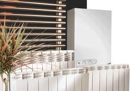 کاهش قیمت محصولات گرمایشی در بازار