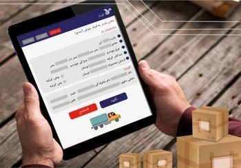 حمل و نقل جاده ای ایران، متحول می شود/ همت عالی برای حذف سفرهای خالی