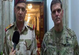 تماس تلفنی سران نظامی عراق و آمریکا