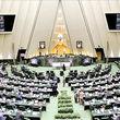 هفت پیشبینی المانیتور از تاثیرات مجلس اصولگرا بر سیاست خارجی ایران!