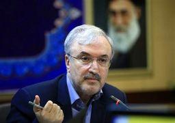 وزیر بهداشت ایران کرونا گرفت