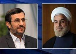 مقایسه معنادار دیدارهای روحانی و احمدی نژاد در سازمان ملل + جدول