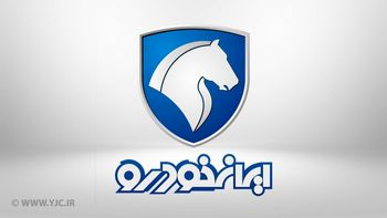 زمان قرعهکشی ایران خودرو مشخص شد