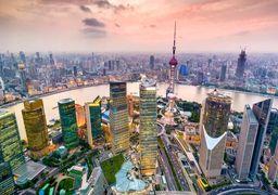 لوکسترین شهرهای جهان در سال 2020 معرفی شدند