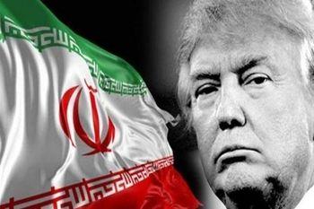ترامپ: اخبار جعلی درباره ایران میتواند خطرآفرین باشد