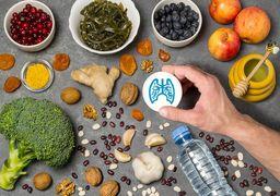 15 خوراکی برای سلامت ریهها