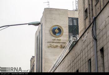 علت آتشسوزی ساختمان وزارت نیرو مشخص شد