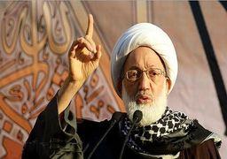 حکومت بحرین با اعزام شیخ عیسی قاسم به خارج موافقت کرد