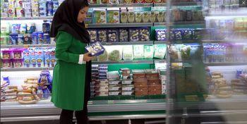 3 پیش بینی از افزایش قیمت مسکن، بهداشت و خوراکی ها