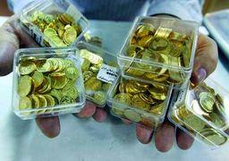 قیمت سکه و طلا امروز دوشنبه 28 خرداد + جدول