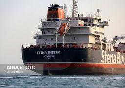 ارسال نامه ایران به شورای امنیت درباره توقیف نفتکش بریتانیا