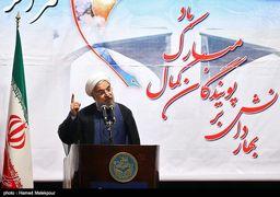 آغاز مراسم شروع سال تحصیلی دانشگاهها با حضور روحانی