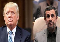 احمدینژاد به ترامپ نامه نوشت / پیشنهاد گفتگوی صریح و صادقانه بر مبنای عدالت
