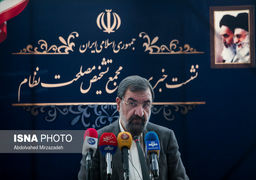 توضیح مجمع تشخیص درباره بدعت پیرامون لایحه CFT
