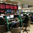 نقش کلیدی بازار سرمایه در تحقق