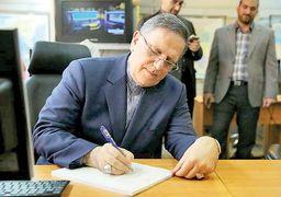 صندوق بین المللی پول به همکاری با سیف و بانک مرکزی ایران ادامه می دهد