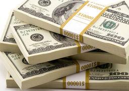 قیمت دلار و یورو امروز چند است؟ | یکشنبه ۹۸/۳/۵