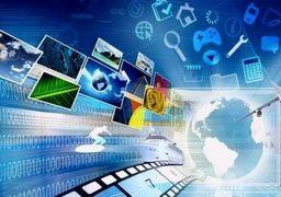 ابلاغ تعرفههای جدید اینترنت