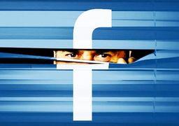 نقشه جدید زاکربرگ برای فیس بوک
