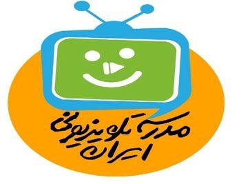 برنامههای درسی مدرسه تلویزیونی در روز پنجشنبه اول آبان