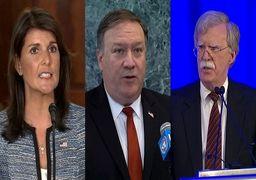 نشست خبری مشترک پمپئو، بولتون و هیلی/ترامپ برای ایران لحن ویژهای خواهد داشت