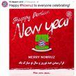 اقدام قابل توجه باشگاه بایرن مونیخ برای ایرانی ها