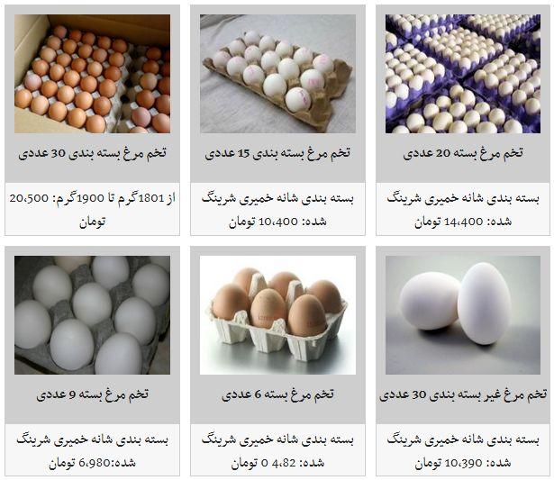 نرخ مصوب تخم مرغ در ایام محرم
