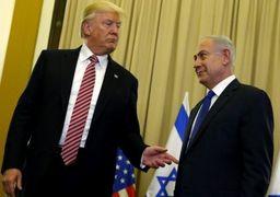 بی خبری نتانیاهو از تصمیم ترامپ