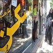 مظنه آپارتمانهای پایتخت در روزهای پایانی خرداد+جدول