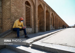 آخرین آمار رسمی بحران کرونا در ایران،؛ تعدادجان باختگان به ۱۲۸۴ نفر رسید+نمودار