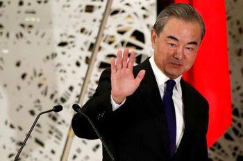 خبر وزیر امور خارجه چین از آغاز روابط دوجانبه جدید بین ایالاتمتحده و چین در سال ۲۰۲۱
