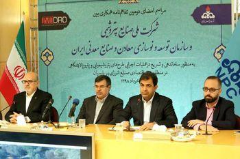 برنامه برای ایجاد قطب سوم پتروشیمی ایران