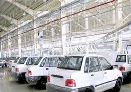 آخرین تحولات بازار خودروی تهران؛ ایستادن پراید روی قیمت 51 میلیون وپانصدهزارتومان+جدول قیمت