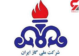 پرداخت قبوض معوق در خرداد به صورت یکجا