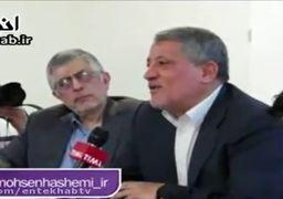 میزان دارایی و پاسخ صریح محسن هاشمی به تهمت ها + ویدئو