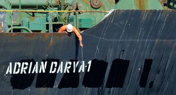 تخلیه بار نفتکش آدریان دریا در بندر مرسین ترکیه