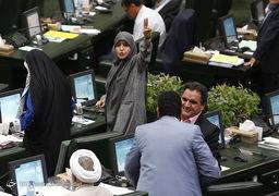 طرح تسهیل خروج زنان از کشور در کمیسیون امنیت ملی تصویب شد / زنانی که همسرشان اجازه خروج نمیدهند با دستور دادستانی مجوز خروج میگیرند