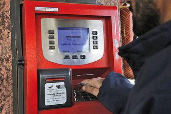 پیامدهای کاهش ۱۰درصدی مصرف بنزین در کشور